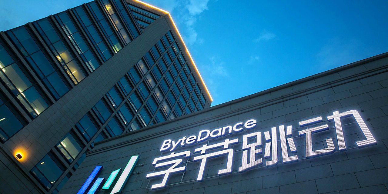 ByteDance, société mère de TikTok, investit 6 millions de dollars dans l'acquisition de la start-up financière Lingxi
