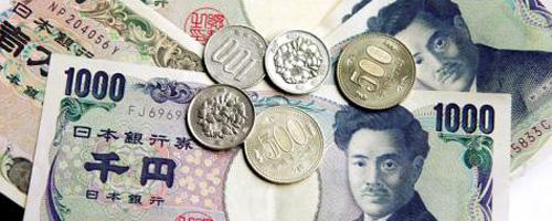 Le Japon fixe un budget 2021 record pour relancer son économie