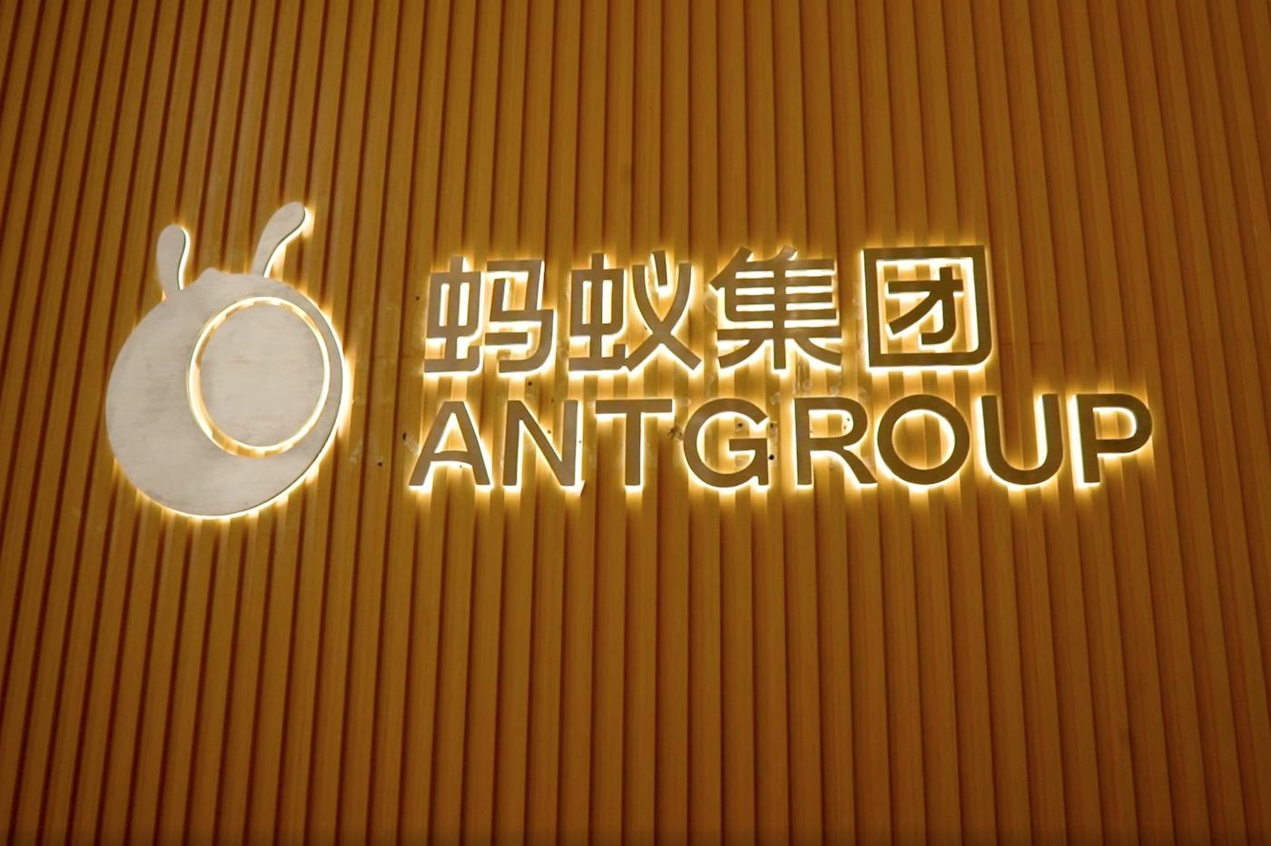 La Chine oblige Ant Group à une restructuration financière
