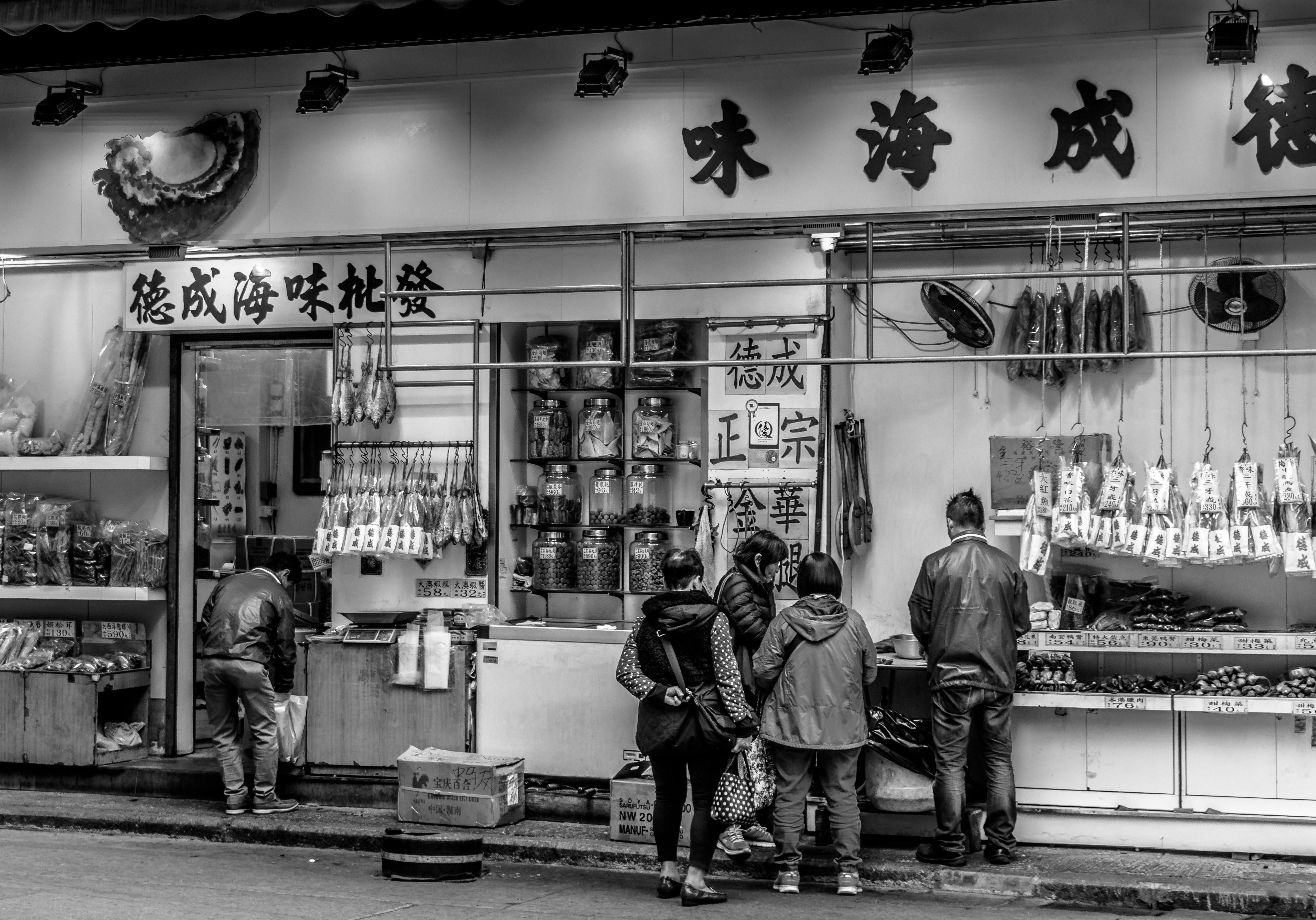 La demande intérieure peine à reprendre en Chine