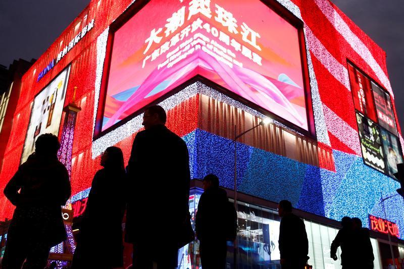 La Chine devient le pays le plus attractif pour les investisseurs étrangers