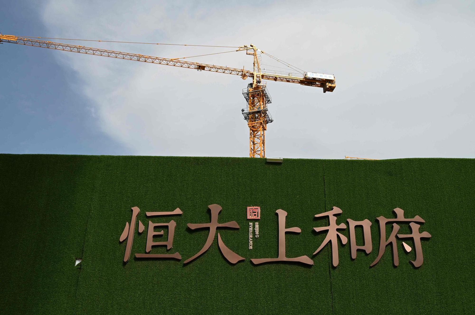 Le groupe Evergrande menace l'équilibre économique Chinois
